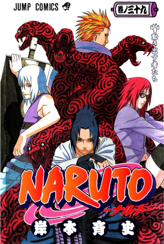 Naruto shippuden 039 vf - rencontre inattendue